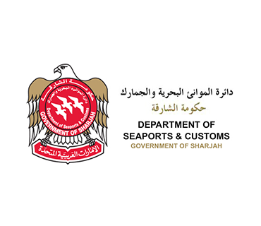 DEPT SEAPORTS AND CUSTOMS